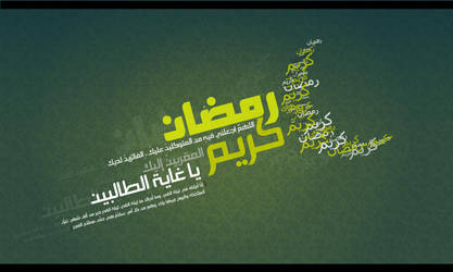 Ramadan Kareem 2 by Magableh