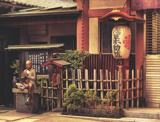 Japanese house by Pajunen