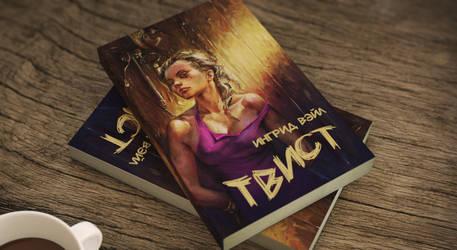 TWIST. Book layout. by EldarZakirov