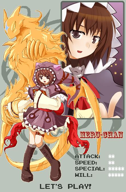 meru-chan's Profile Picture