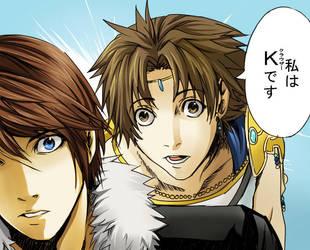 Dissidia FF- I AM K by meru-chan