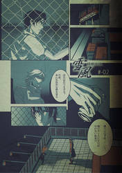 dojinshi by kotori-toi