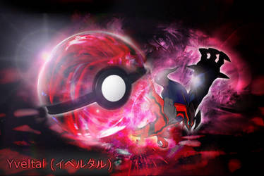 Yveltal's Pokeball by xXAngelicEspeonXx