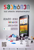 Smartivi Mobile Devices Poster by Fedrick