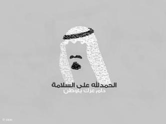 King Abdullah by IDEAI