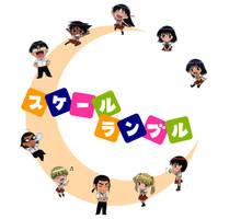 School Rumble xD by WorstIsNothing