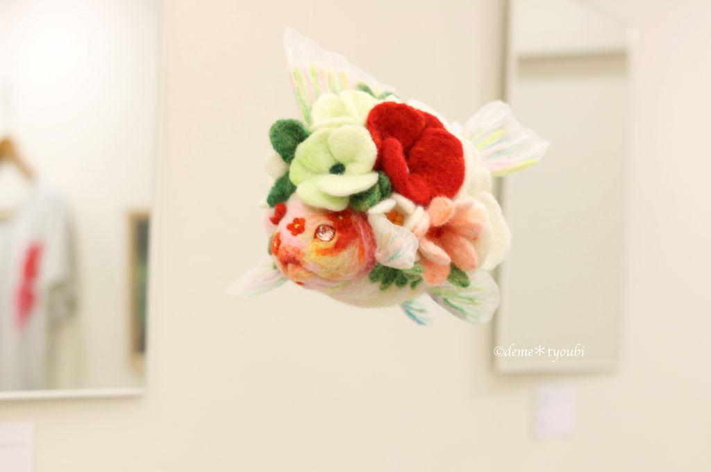 Bouquet by demetyoubi