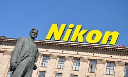 Nikon by HeimdallRD