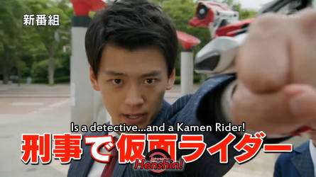 Kamen Rider Drive - Teaser 1 SUBBED BY 3T-PC by trlichking
