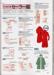 Edward Elric Coat Pg2 by NekoNariko