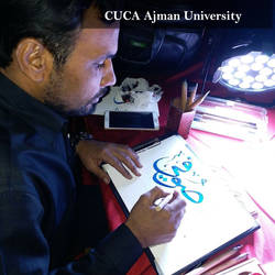CALLIGRAPHER ARTIST IN DUBAI by tariqm1032