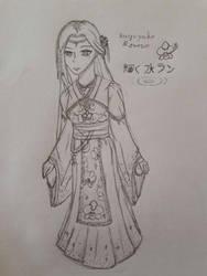 Youya Mizuran - Touken ranbu Saniwa Oc by SelenaNova