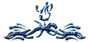 Chronocline Glyph by FeralNoesis