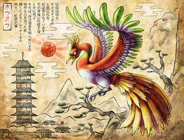 Ho-Oh by Deltheor