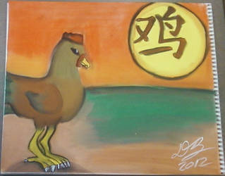The Rooster - Chinese Zodiac by Konack1