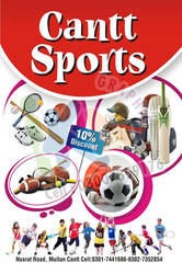 Cantt Sports by imran735