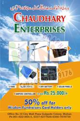 Chaudhary Enterprises by imran735