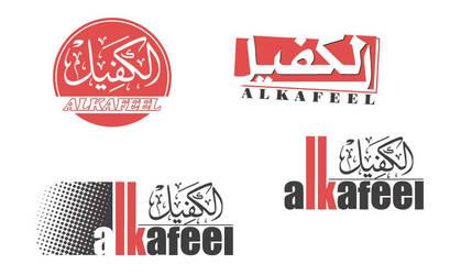 alkafeel logo by raeidalasadi
