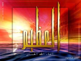 al3a6eem by asdaa2010
