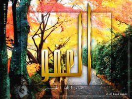 al3afo by asdaa2010