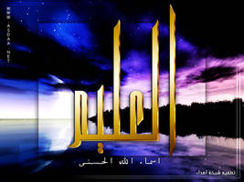 al3alem by asdaa2010