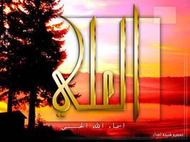 al3aley by asdaa2010