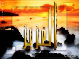 al3azez by asdaa2010