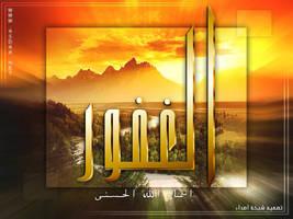 al5afoor by asdaa2010