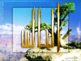 al5aleq by asdaa2010