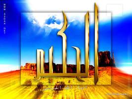 al7akeem by asdaa2010