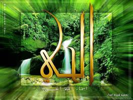 al7ay by asdaa2010