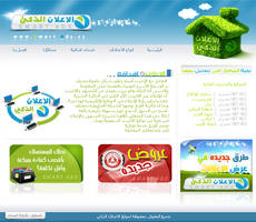 smart ads by asdaa2010