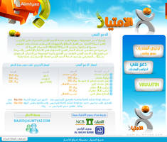 alimtyaz.com by asdaa2010