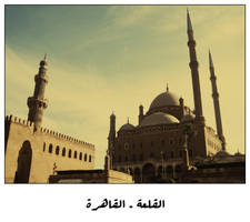 Masjed Mohmmud Ali by rami777