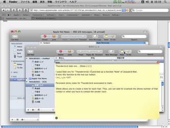 Leopard Mail byThunderbird2.0 by REO-2007