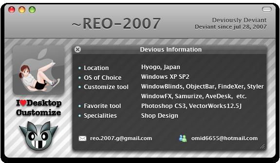 REO-2007's Profile Picture