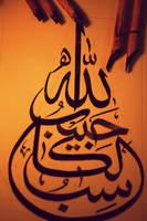 calligraphy by fahadee
