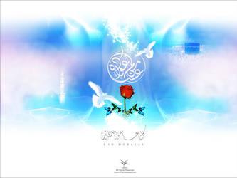 Eid Mubarak2 by lover-world