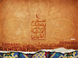 Ramadan by ahmedharby
