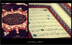 Quran alkareem by marayem-uae