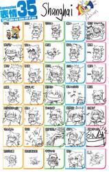 35 Expressions of Shanghai by blameshiori