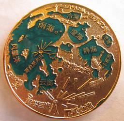 Luna Nova Coin - Jade Rabbit Edition view1 by ce-e-vel