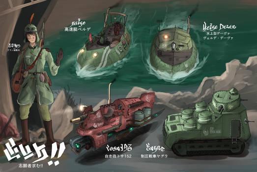 Pandra-squad by AoiWaffle0608