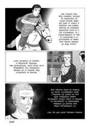 Republic - Page 8 by Momonari-Junta