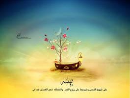 Ramadan greeting by Traneem