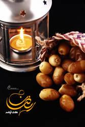 Ramadan by Traneem