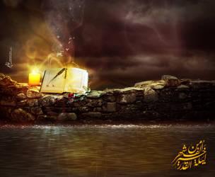 laylat alQadr by Traneem