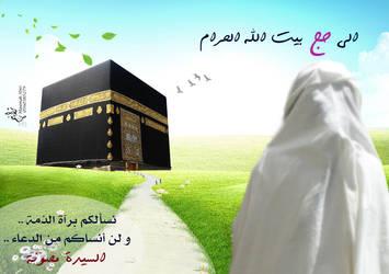 to Makkah by Traneem