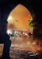 Fatimah al Aliilah by Traneem