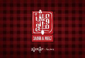 3aish we mel7 logo by caprozo911